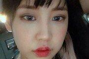 """육지담에 """"스토킹"""" 저격당한 강다니엘 팬 """"사생팬 아냐…육지담과 관계無"""""""