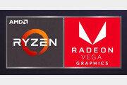 [리뷰] 그래픽카드 없이 게임 가뿐? AMD 라이젠 레이븐릿지 2부