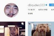 """""""합성 아니라고?""""…사람 얼굴 빼닮은 '인면견' 온라인서 엄청난 인기"""
