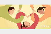 [오은영의 부모마음 아이마음]〈49〉친구는 '독점'이 아니라 '확장'이다