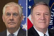 북미회담 앞둔 트럼프, 美국무 폼페이오 지명