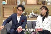 """유현상 """"최윤희 국민적 스타, 인터넷 있었으면 결혼 못했을 것"""""""