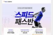 [에듀윌] 7개월 남은 공인중개사, 지금 시작하는 합격 꿀팁