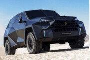 23억, 세계 최고가 SUV 공개…그런데 최고 속력이 140km/h?