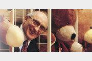 세계 최대 장난감 판매점 '토이저러스' 창업자 라자루스 별세