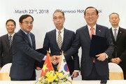 두산重, 베트남에 풍력발전소 수출