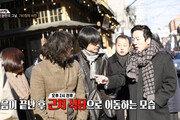 정봉주 고소 취하에 김어준도 역풍…'블랙하우스' 폐지 요구 봇물