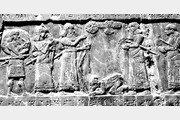 [임용한의 전쟁史]아시리아 '정의의 왕'