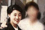 45년전 日방문한 김정은 생모… 日언론, 20세 고용희 사진 공개