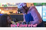 """이본, 김건모와 과거 썸?…""""40세 넘어도 혼자면 그 때 같이 살자고 했다"""""""