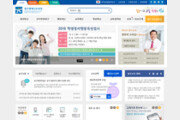 [단독]광주교육청 '北 수학여행' 계속 부채질