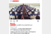 """""""같은 파마 핏·오메기떡"""" 제주 단체승객 조롱 에어부산, """"불쾌감 드려 죄송"""""""