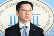 [단독]'댓글 여론조작 파문' 김경수 의원, 경남도지사 선거 불출마