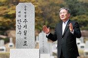 """""""신사참배 거부로 투옥된 주기철 목사, 고문에 변절할까 두려워서…"""""""