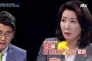 '썰전' 나경원, 법 전문가로서 반격하려다…유시민에 또 '한방'