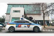 드루킹, 김경수-보좌관에 '500만원 관련' 협박성 문자 보내