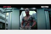 """'데드풀2' 라이언 레이놀즈, 5월 1일 내한…스페셜 영상 보니 """"꿀잼각"""""""