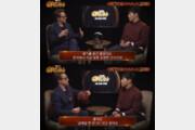 """'어벤져스: 인피니티 워'에 감동한 '韓 아이언맨' 윤성빈, """"말잇못·세상 최고"""""""