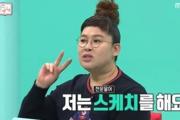 """이영자, 뷔페 먹방 팁 공개…""""OOO을 가져가라"""""""