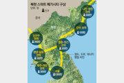 [주성하 기자의 서울과 평양 사이]북한 재건에 통찰력을 더하라