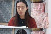 피팅모델 알바로 속여 성추행·사진 유포…'유튜버' 양예원, 성범죄 피해 고백