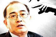 [횡설수설/이기홍]反인권적 '추방' 청원