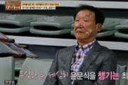"""최주봉 """"윤문식 폐암 수술, 가슴 아팠다"""""""
