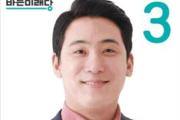 """이태우 """"안철수 새정치는 죽었다""""…송파을 예비후보 사퇴"""