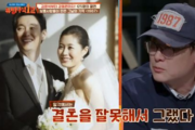 """장준환 감독 """"문소리와 블랙리스트 올라…결혼 잘못해서라고"""""""