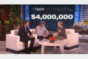 애쉬튼 커쳐, 생방송서 XRP 앱 사용해 43억원 기부