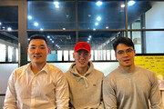 """[청춘, 청춘을 만나다] 아이스하키 국가대표 3인방 """"올림픽 때 받은 사랑, 좋은 경기로 보답하겠다"""""""