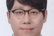 [광화문에서/김범석]日 '스미마센'의 두 얼굴… 사과하는 民, 안 하는 政