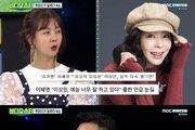 """'비디오스타' 이상민, 전부인 이혜영 언급에 """"이미 재혼해서 조심스러워"""""""