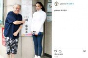 서진호·김형석 부부, 6·13 지방선거 투표소 방문…손 꼭 잡고 '오붓'