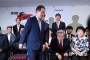 '사상 최악의 성적표' 충격 한국당…야권, 정계개편 시나리오까지