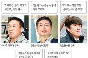 """""""한국 1승1무1패… 첫골은 손흥민"""""""