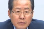 """홍준표 사퇴 """"오늘부로 당 대표직 내려 놓는다"""""""