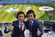 이영표 또 웃었다…일본 vs 콜롬비아전 중계서 시청률 1위