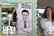 """""""토하다 '쪽'"""" 오나라 20년째 남친 김도훈, 누구? '훈남' 배우 출신 교수"""