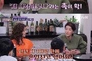 진서연, 교제 3개월 뒤 혼인신고→3년 뒤 결혼식…9세 연상 남편 누구?