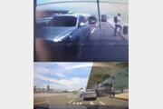 """김해공항 사고, 운전자는 에어부산 직원…에어부산 측 """"업무 중 사고 아냐"""""""