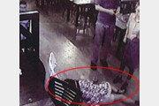 술 취한 女손님, 식당 밖으로 쫓아내 방치한 호주 한인 식당 '비정'