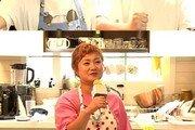 '나혼자' 박나래, 이시언·기안84에 요리 전수…얼간美에 분통