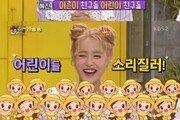 강혜진, '캐통령'→ '지니 언니' …이영애, 쌍둥이와 팬미팅 참석