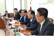 """박지원 """"트럼프 김정은 친서 공개…'판 깨졌다' 보기 어려워"""""""