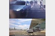 김해공항 사고 운전자 '살인미수' 가능? 교통사고 전문 변호사 의견은…
