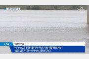"""""""이미 사회적 매장, 인생 끝났다""""…'양예원 사건' 스튜디오 실장 유서 공개"""