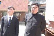文대통령·김정은·신지예…의정부고 졸업사진, 정치 有·'풍자' 無