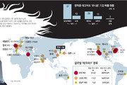 실리콘밸리 뒤쫓는 베이징-상하이… 치열해진 '유니콘 목장의 결투'