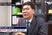 [에듀윌] 위탁사 3곳에서 밝힌 채용하고 싶은 주택관리사는?